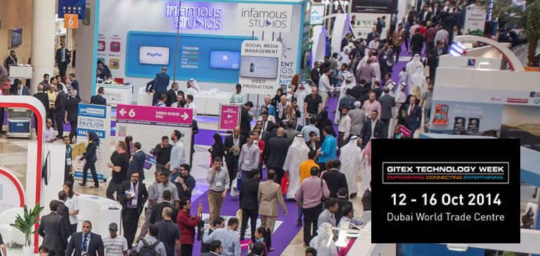 Trinetra iWay Exhibited in GITEX Trade Show